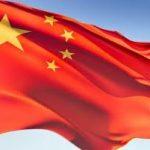 Prvi rast deviznih rezervi Kine za pet mjeseci