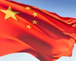 Kineski izvoz porastao u martu za 11,5 procenata