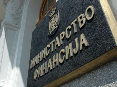 Na račun Vlade Srbije uplaćeno 12,6 miliona evra