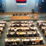 Razmatran Nacrt izmjena Zakona o porezu na dobit
