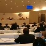 Zvanično sazvana sjednica o budžetu