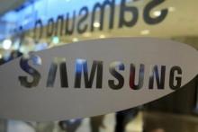 Samsung ipak ne kupuje Blackberry