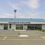 Na Aerodromu Banjaluka održava se minimum procesa rada