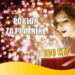 """U toku praznična akcija Blic.neta """"Poklon bon od 100 KM"""""""