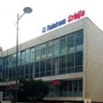 """""""Telekom"""" potpuno u vlasništvu Srbije"""