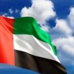 Predstavljanje privrede Srbije u Emiratima