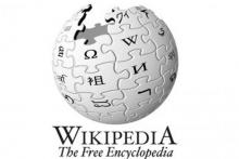 """Obilježeno 15 godina """"Vikipedije"""""""