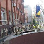 Vlada distrikta usvojila Odluku o zaduženju kod MMF-a
