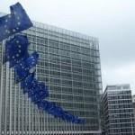 """""""Klaud"""" pred Evropskom komisijom"""