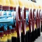 Rusija smanjuje isporuku gasa preko Ukrajine