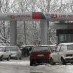 Srpske cijene goriva u sredini