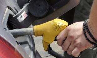 Cijene goriva u Crnoj Gori na rekordnom nivou