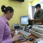 Više od 28 000 žiranata u BiH otplatilo tuđe dugove