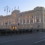 Besplatno do državljanstva Srbije