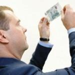 U Rusiji jenjava borba protiv korupcije