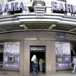 Više banaka želi Komercijalnu banku
