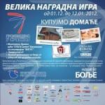 """Izvučeni dobitnici nagradne igre """"Kupujmo domaće – proizvedeno u Srpskoj"""""""