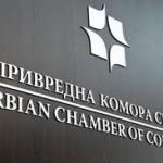 U ponedjeljak u PKS Poslovni forum Srbije i Češke