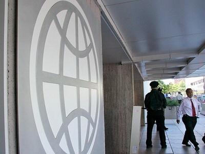 Svjetska banka dobija konkurenciju?