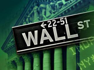 Wall Street u plusu treći dan zaredom