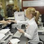 Banke u Srbiji neće kontrolu doprinosa