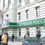 """""""Sberbanka"""" sve prisutnija u Evropi"""