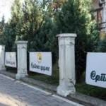 """Izdvajanja preduzeća """"Šume Srpske"""" ne treba smanjivati"""