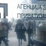 Milosavljević kupio Centar za informisanje Novi Kneževac
