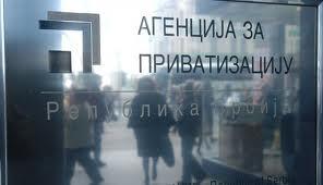U Srbiji ponovo oglas za prodaju stečajnih dužnika