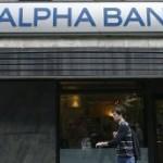 Grčkim bankama tri mjeseca za plan reorganizacije