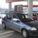 Benzin u Srbiji ponovo pojeftinjuje?