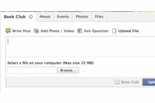 Facebook pokreće uslugu za dijeljenje datoteka