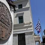 Grčkim bankama od Evrope 18 mlrd.€