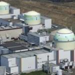 Japan bez nuklearne energije