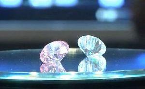 Ružičasti dijamant prodat za 17 miliona dolara