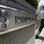Japanski TEPCO zabilježio veliki neto gubitak