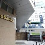 Agrobanka: Ravne časti za zaostavštinu