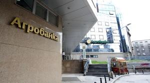 Srbija privatnu imovinu stranih investitora Agrobanke pretvorila u državnu