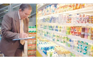 Procenat uzoraka hrane koji ne zadovoljavaju propise sličan kao i u EU