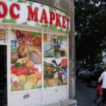 "Katanac za ""SOS markete"""