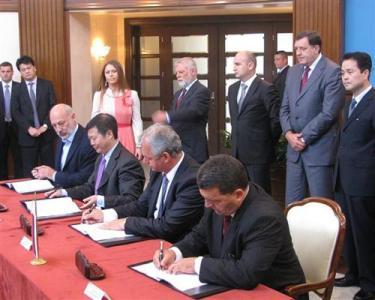 """Potpisan ugovor za TE """"Stanari"""" vrijedan 350 miliona evra"""