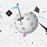 Wikimedia Srbije obilježava 10 godina postojanja