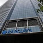 Strepe bankari širom svijeta