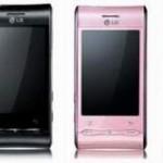 LG: Slabija prodaja mobilnih telefona