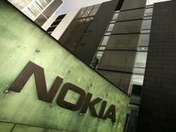 Nokija jača ponudu u oblasti mobilnih mreža