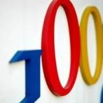 """""""Šamari"""" za Gugl i Amazon u 2012."""