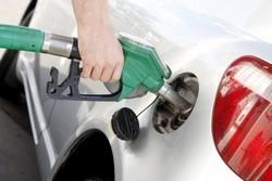 U Hrvatskoj od sutra jeftinije gorivo