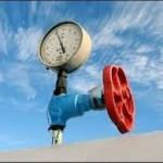 Krajišnik: Eventualni rast cijena gasa odrazio bi se na potrošače
