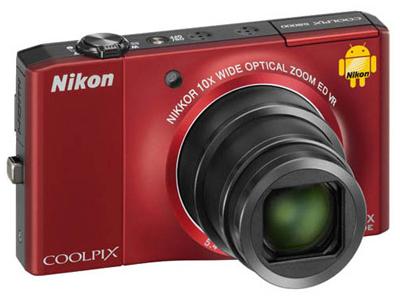 Poklonite nešto bilo kom forumašu Nikon