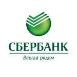 Sberbanka će isplatiti 1,45 milijardi evra za dividende